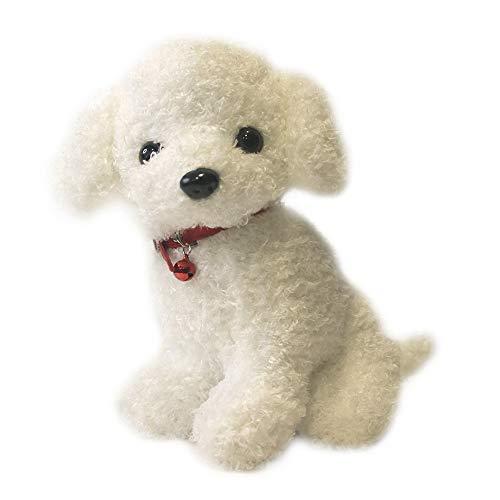 AIXINI テディ犬ぬいぐるみ トイプードルくん 30cm 動物ワンちゃん いぬ 鐘 ふわふわ子犬/抱き枕 子供の贈り物 ギフトおもちゃ誕生日ギフト家の装飾(ホワイト)