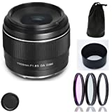 YONGNUO YN50mm F1.8S F1.8 S F/1.8 S Standard Prime E-Mount Lens Kit Auto Focus AF MF USB for Sony APS-C APC-C Cameras with Filters, Hood, Case