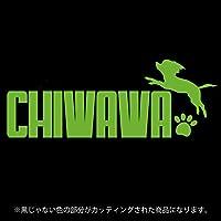 CHIWAWA チワワ【ステッカー カッティングシート】PUMA プーマ パロディ シール(12色から選べます) (ライトグリーン)
