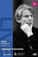 マーラー:交響曲 第6番 イ短調 [DVD]