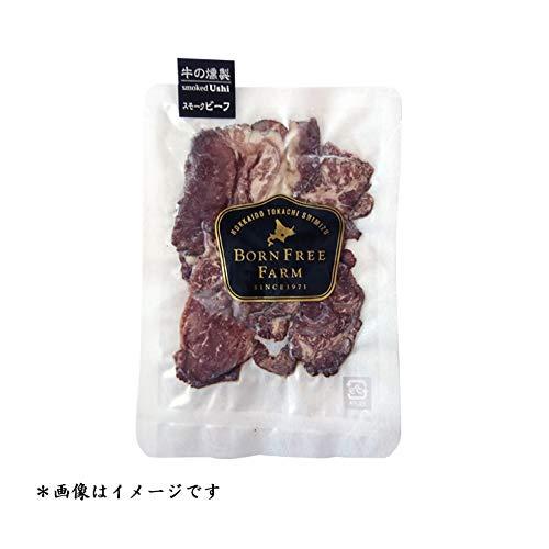 牛の燻製〜スモークビーフ50g