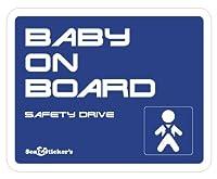 Seal&Sticker's クールデザインのBaby on Board ステッカー3serise sts-bon-3-st-nvy (ネイビー)