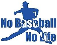 カッティングステッカー No Baseball No Life (野球)・2 約150mmX約195mm ブルー 青