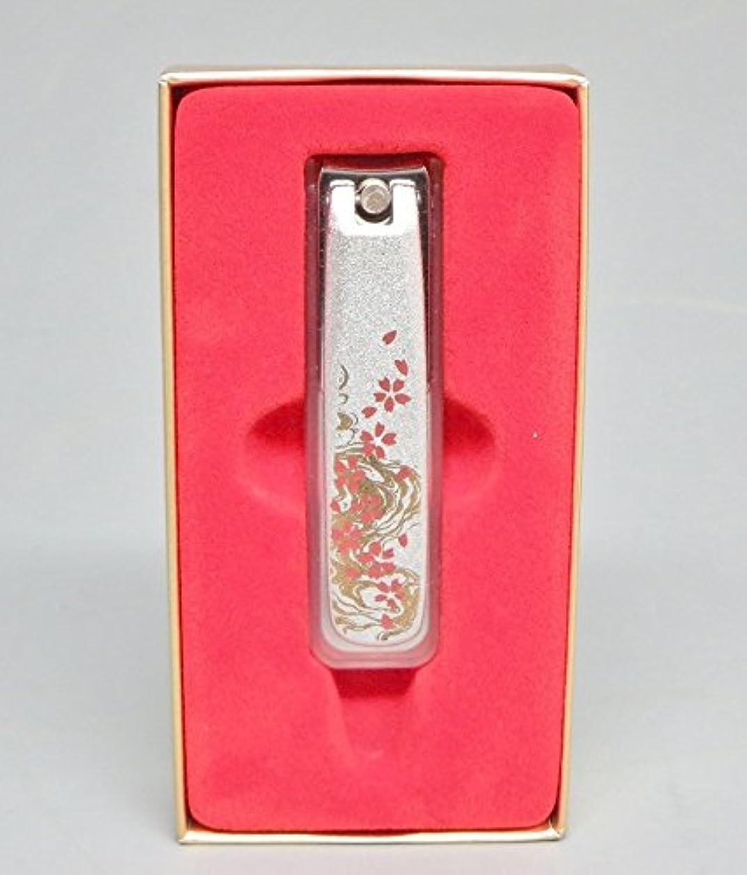 投票バリーこれまで高級 加賀蒔絵 爪きり  日本製 岐阜県関産 銀 桜流水