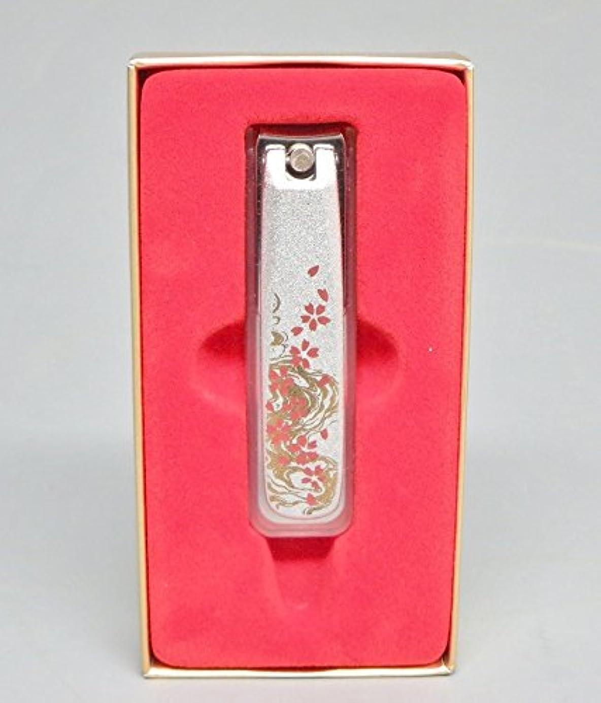 ビバ繰り返す維持する高級 加賀蒔絵 爪きり  日本製 岐阜県関産 銀 桜流水