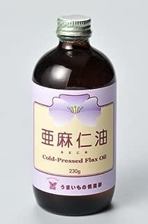 【クール冷蔵便】現代食に欠ける必須脂肪酸オメガ-3、-9の補給源「亜麻仁油(フローラ社製)」はコレステロール0%の人気者