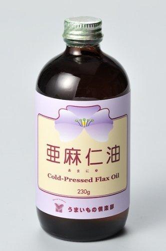 【クール冷蔵便】現代食に欠ける必須脂肪酸オメガ-3、-9の補給源「亜麻仁油(フローラ社製)」はコレステ...