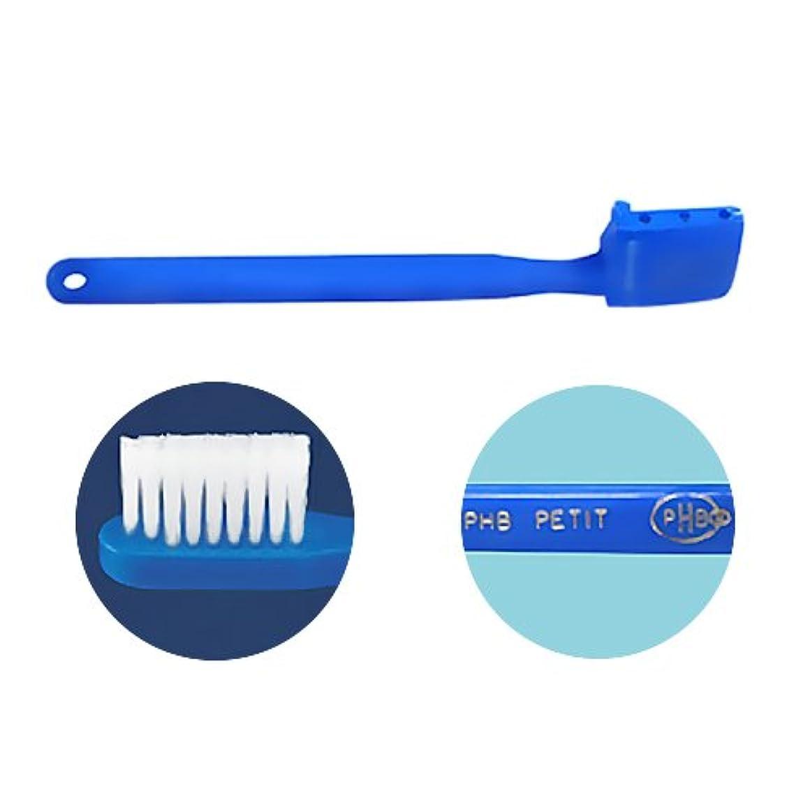 正確に真似る消毒剤PHB 歯ブラシ プチサイズ 1本 ネオンブルー