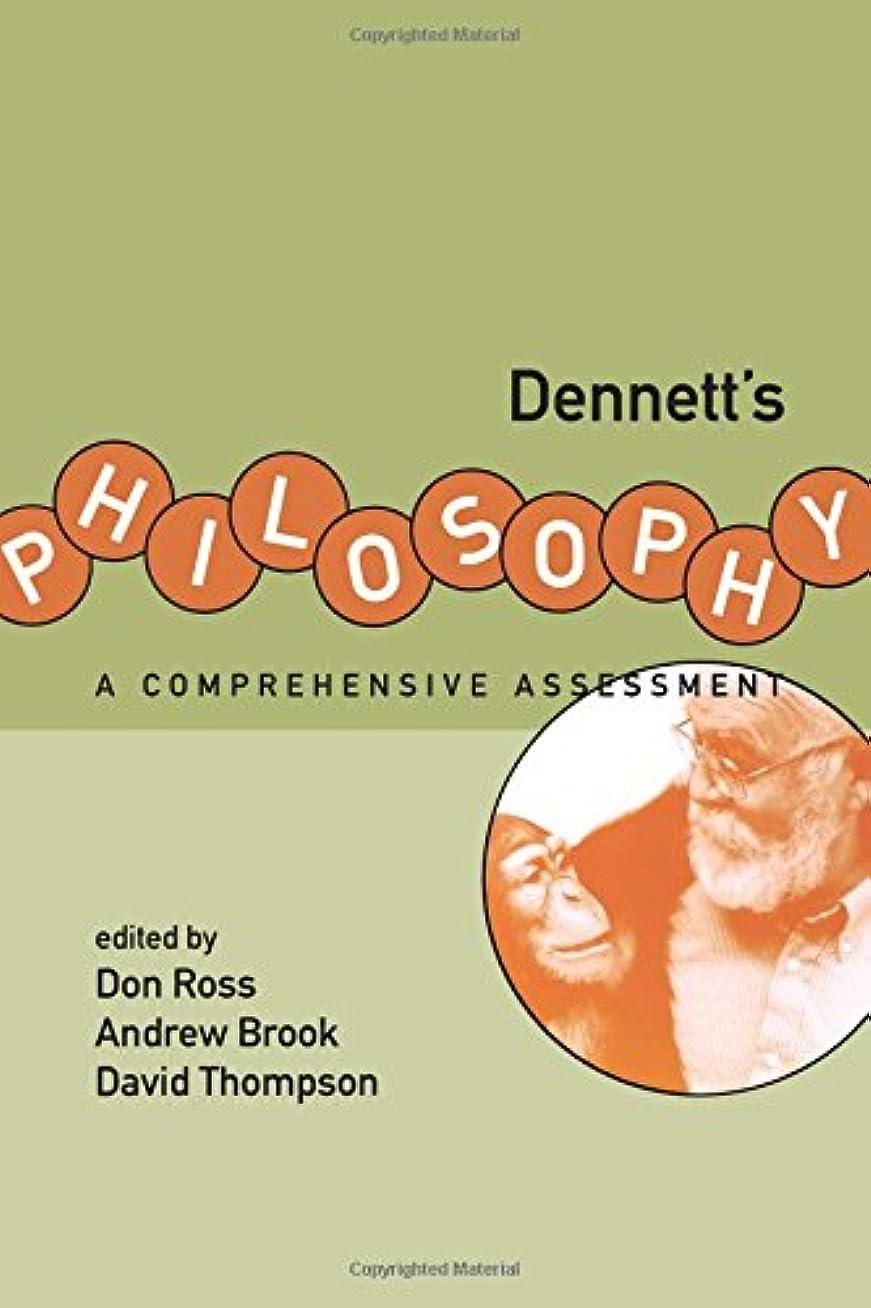 過半数原子炉抵抗力があるDennett's Philosophy: A Comprehensive Assessment (A Bradford Book)