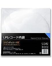 GRANPRO LPレコード保護袋 12インチ内袋 半円丸型 50枚入り 0.028mm 【静電気防止加工済み】