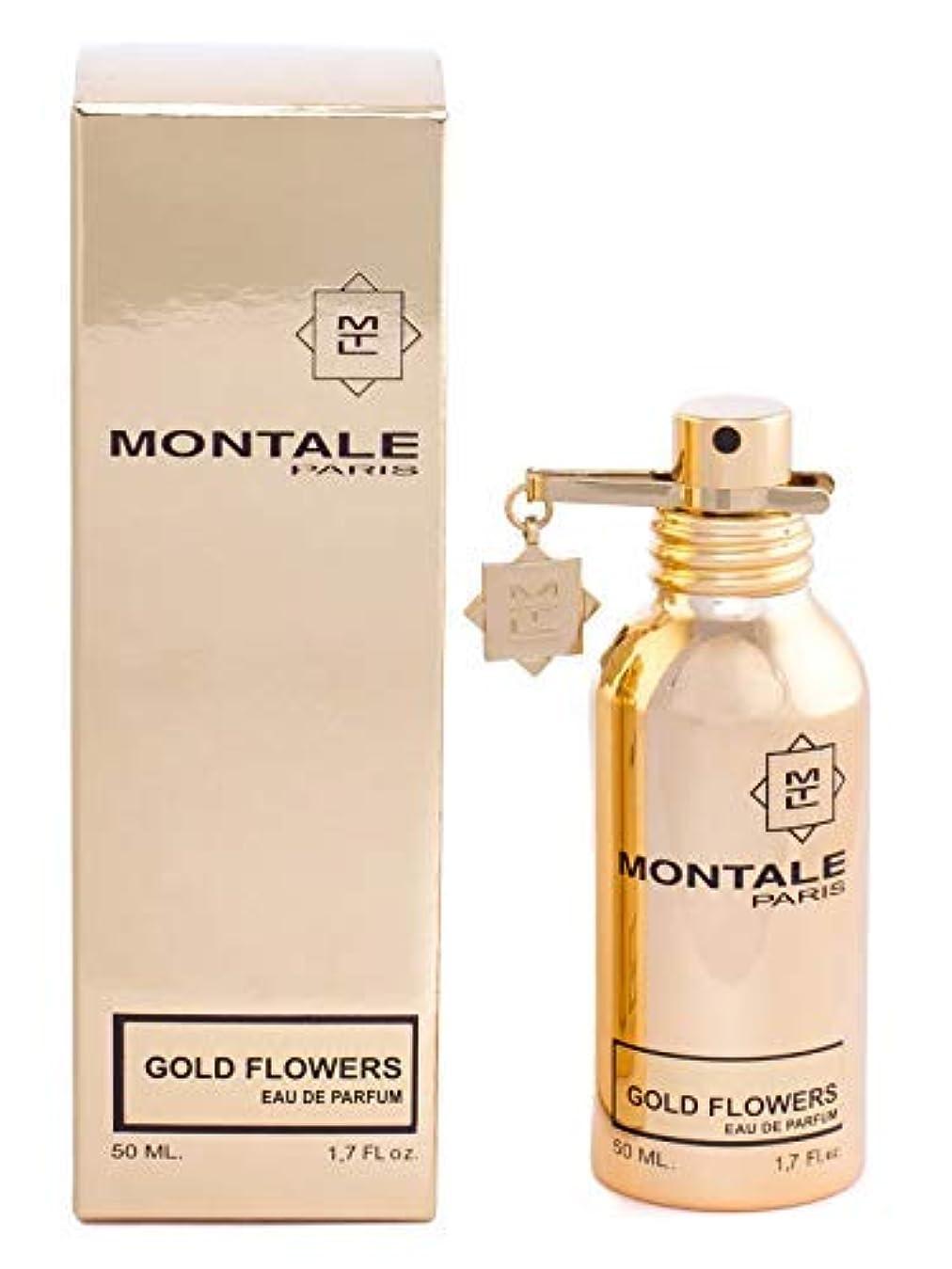 謝罪する華氏大きさMONTALE GOLD FLOWERS Eau de Perfume 50ml Made in France 100% 本物のモンターレ ゴールド花香水 50 ml フランス製 +2サンプル無料! + 30 mlスキンケア無料!