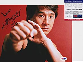 Jackie Chan Signed Autograph 8x10 Photo PSA/DNA COA #4