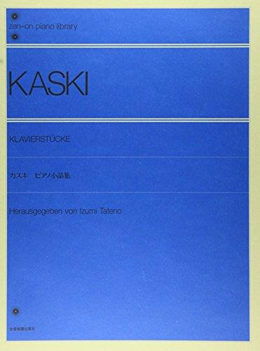 カスキ ピアノ小品集