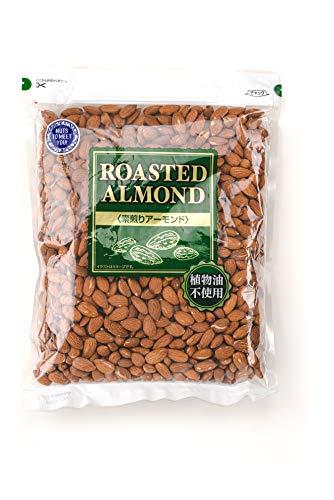 スマートマットライト [Amazon限定ブランド]  NUTS TO MEET YOU アーモンド 1kg 植物油不使用