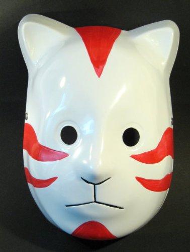 Naruto Anbu-Maske
