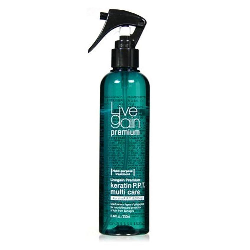 抑圧者のれん反対したLivegain プレミアム ケラチン PPT マルチ ヘア ケア 250ml - プレ & アフター トリートメント - カラーリング & パーマ ヘア 最適 - モイスチャライザー & デタングラー ( Livegain Premium Keratin PPT Multi Hair Care 250ml - Pre & After Treatment- Best for Colored & Perm Hair - Moisturizer & Detangler ) [並行輸入品]