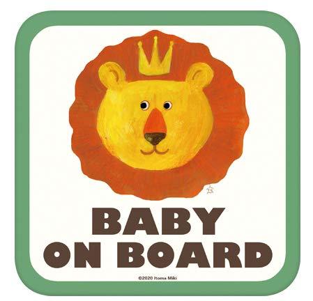 Baby on Board 「ライオンの王子様」 車用 カーステッカー (マグネット) / 赤ちゃんが乗ってます