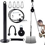 Seutgjie Poleas Gimnasio para Casa Fitness DIY Polea Cable Máquina de musculacion Entrenamiento de Fuerza del Brazo Cuerda Triceps Accesorio de Entrenamiento para Antebrazos