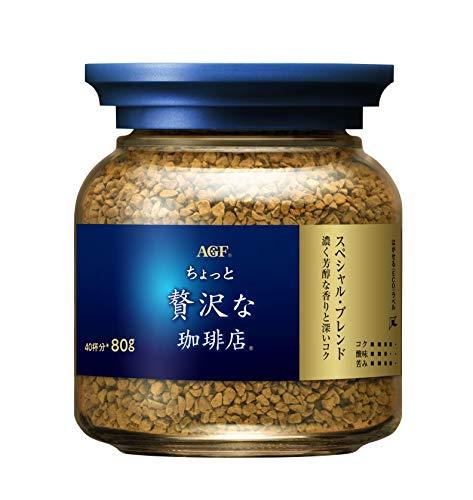 AGFちょっと贅沢な珈琲店スペシャルブレンド瓶80g【インスタントコーヒー】
