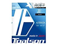 TOALSON(トアルソン) アスタリスタ 130 ブラック 7333010K