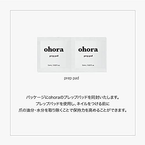 ohora公式NBalletToeshoes:NP-035/ohoragelnailsnailオホーラネイルジェルネイルカラーネイルシールジェルネイルシールネイルパーツジェルネイルキットカラージェルパーツキットセルフネイルネイルステッカーおうちネイルネイルデザイン簡単ネイル人気デザインネイルオイルネイルチップ[並行輸入品]