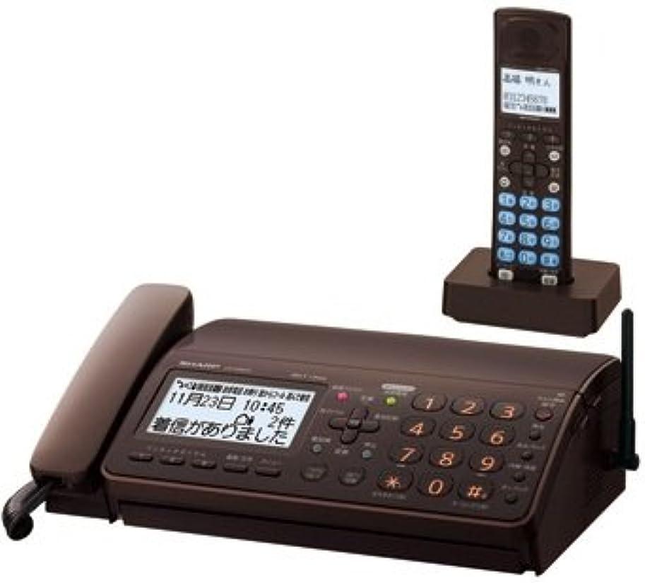 粘土スライス明らかにするシャープ デジタルコードレスFAX 子機1台付き 1.9GHz DECT準拠方式 ブラウン系 UX-600CL-T