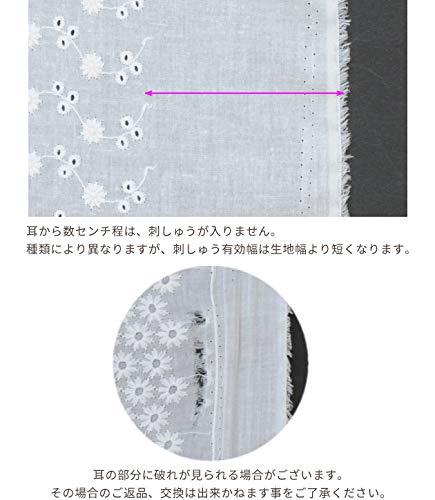 手作り工房MYMama刺繍綿レースで作るレシピ付き手作りキット約15個作れます。刺しゅう生地3種と無地1枚ノーズワイヤーガーゼワッペン必要素材がすべて揃ってます