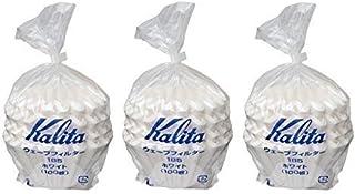 カリタ ウェーブフィルター185 (2~4人用) ホワイト 100枚入り 3個セット(合計 300枚) #22199