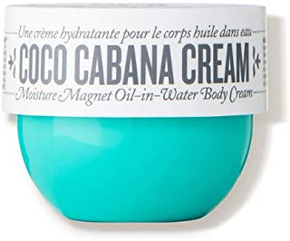 Sol de Janeiro Coco Cabana Cream Moisture Magnet Oil-in-Water Body Cream (TRAVEL SIZE 2.5oz / 75mL)