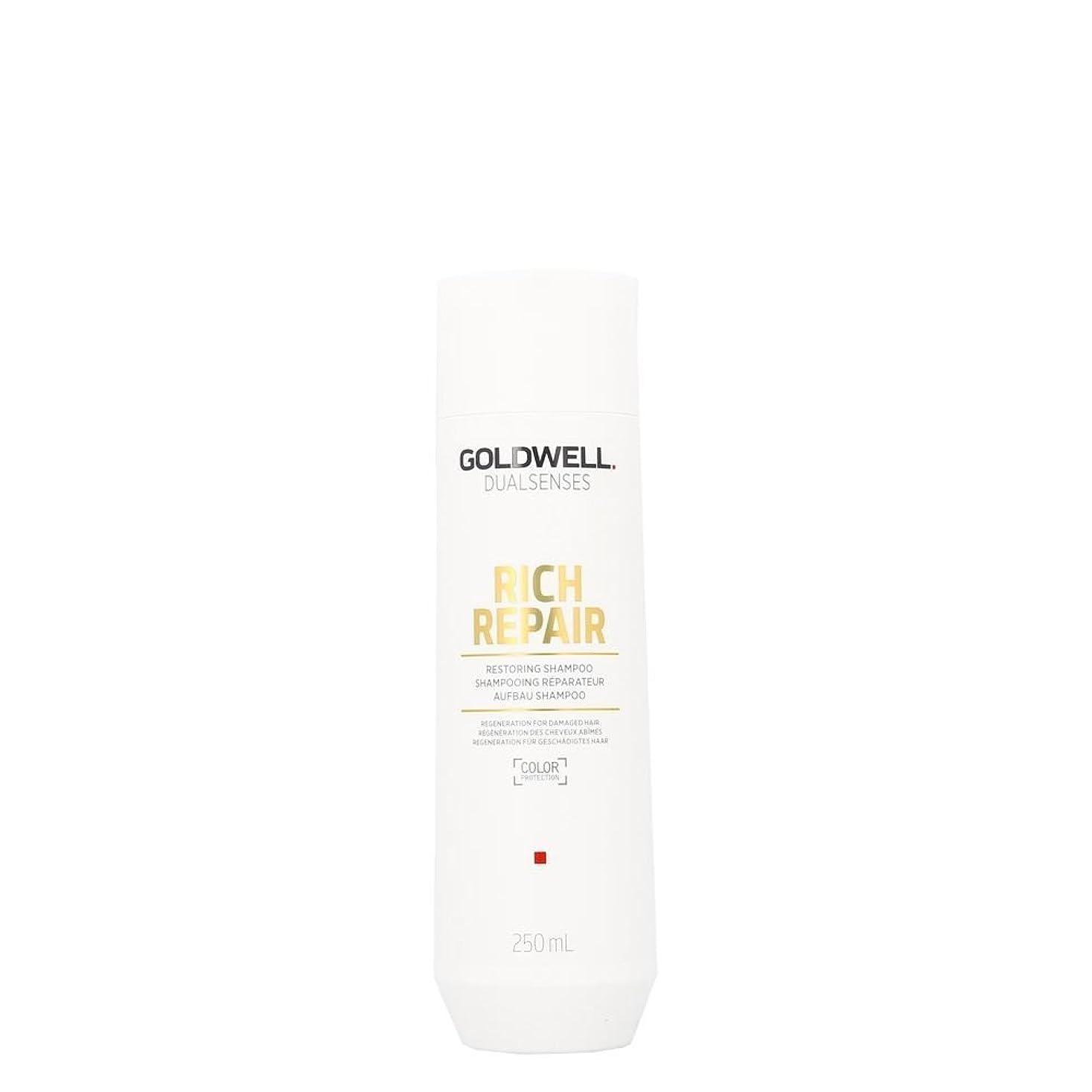 違反品種地理ゴールドウェル Dual Senses Rich Repair Restoring Shampoo (Regeneration For Damaged Hair) 250ml