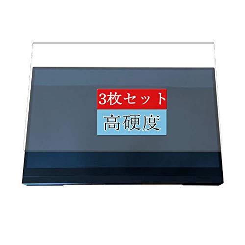 3枚 Sukix フィルム 、 GMK KD1 14インチ 向けの 液晶保護フィルム 保護フィルム シート シール(非 ガラスフィルム 強化ガラス ガラス ケース カバー ) 修繕版