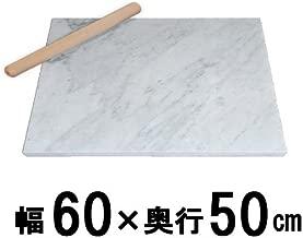大理石のし台60×50cm(ホワイト/ストレート)カラー、コーナーの加工が選べる パンお菓子作りが快適♪Marmolare