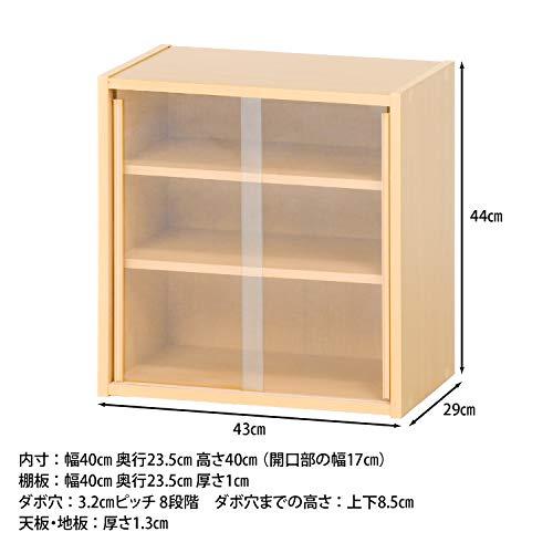 不二貿易食器棚ミニ幅43cmナチュラルコンパクト81908