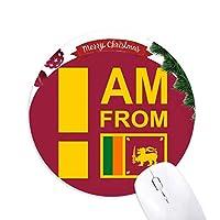 私はスリランカ出身です クリスマスツリーの滑り止めゴム形のマウスパッド
