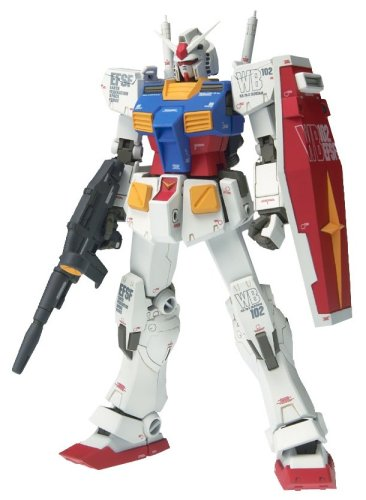 GUNDAM FIX FIGURATION # 0037 Perfect Gundam (japan import)