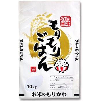 【西日本】 愛媛県産 白米 もりもりごはん10kg 10kg 1袋 【10kg】