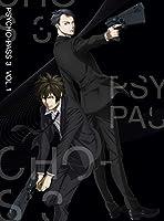 【Amazon.co.jp限定】PSYCHO-PASS サイコパス 3 Vol.1 初回生産限定版(全巻購入特典:「描き下ろしA3デスクマット」&「特...
