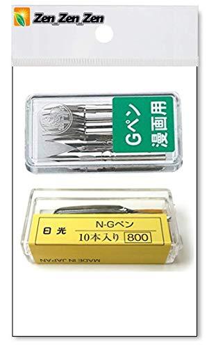 Nikko G Pen Nib 10-Pics Set + Zebra G Pen Nib 10-Pics Set,and Anti Rust Paper Included
