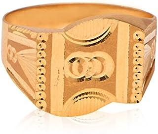 Amazon in: Yellow Gold - Rings / Men: Jewellery