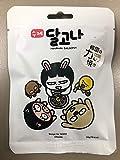 韓国 ダルゴナ カルメ焼き 20g 手作り (10個)