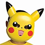 Pikachu Mask for Kids   Pokemon Mask (One Pack)