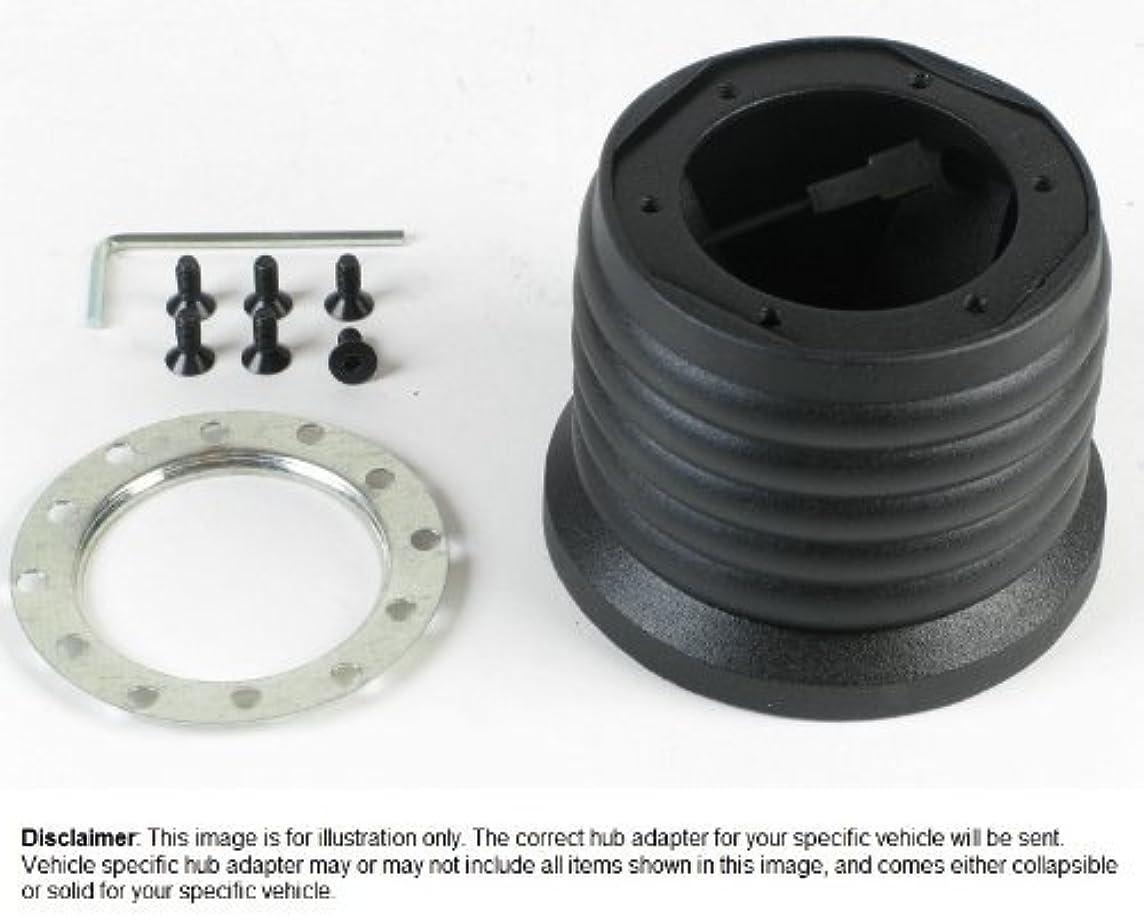 MOMO Steering Wheel Hub Adapter (Boss) Kit - Mazda Miata [NA] (1989-1998) - Part # 5702