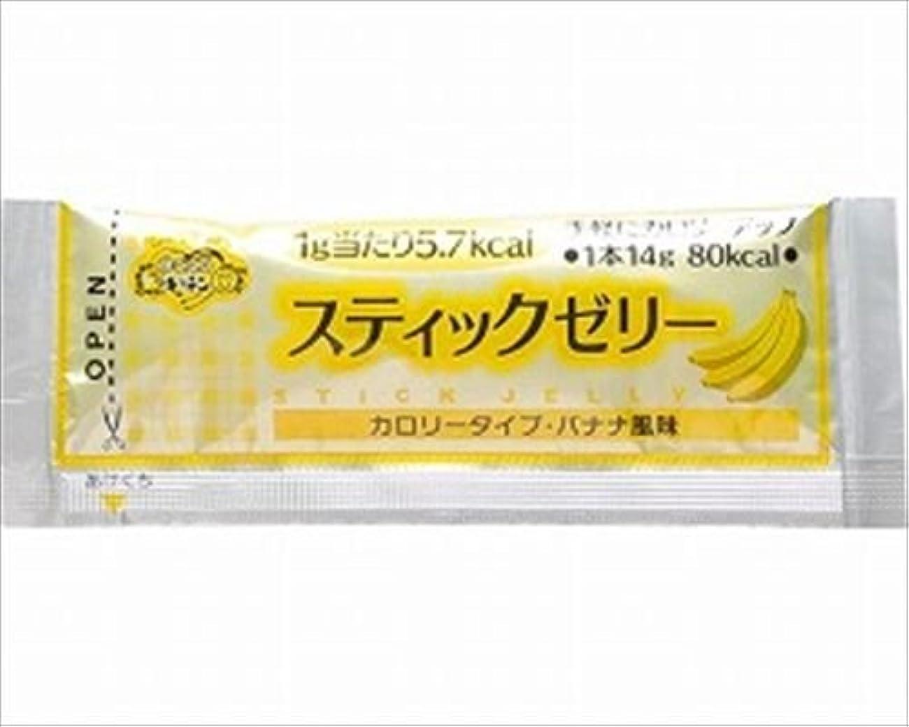 強い人道的医学スティックゼリー バナナ風味   14g×20本入