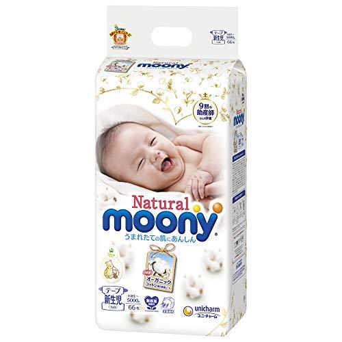 ナチュラルムーニー テープ 新生児 (お誕生~5000g)66枚[無添加 オーガニックコットンおむつ]