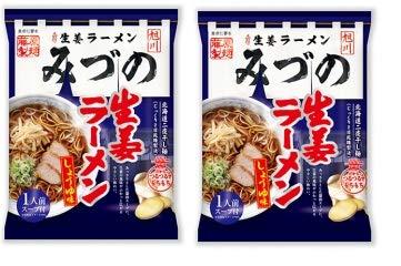 ラーメン ご当地 北海道 ラーメン 乾麺 旭川 生姜ラーメン みづの しょうが しょうゆ味 2個 セット 藤原製麺 送料 無料