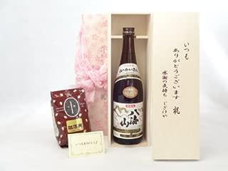 贈り物セット ギフトセット 日本酒セット いつもありがとう木箱+オススメ珈琲豆(特注ブレンド200g)(八海醸造 八海山 本醸造 720ml(新潟県)) メッセージカード付
