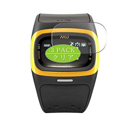Vaxson Protector de pantalla, compatible con reloj inteligente Mio Alpha 2, protector de película HD [no vidrio templado] película protectora flexible