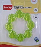 LuvLap Multi-Textured Water Filled Silicone Tether, Pearly Ring Design, 4m+ (Green)