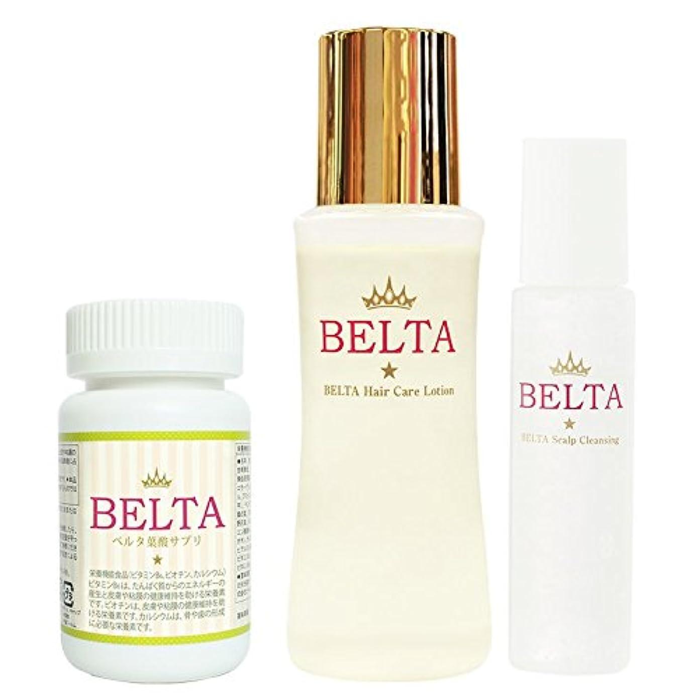 立ち寄る批判的にトーストBELTA ベルタ葉酸サプリ1個+ベルタヘアローション 1本、ベルタ頭皮クレンジング 1本