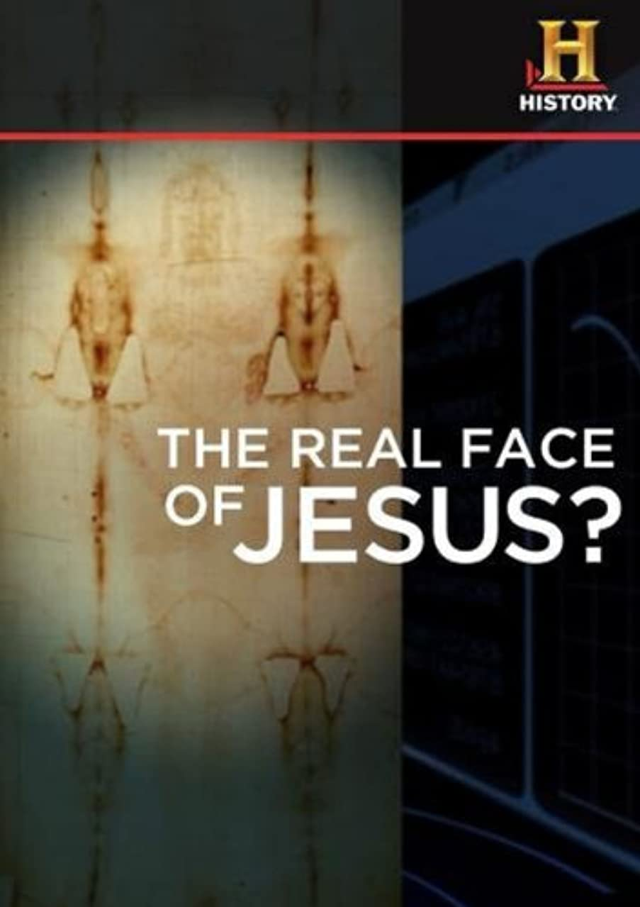 The Real Face Of Jesus